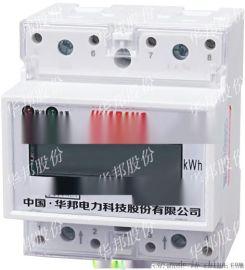 4P导轨表 液晶/计度器显示 单相导轨安装电能表