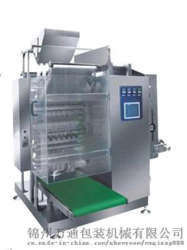 颗粒包装机,四边封颗粒机, 茶叶食品颗粒粉末包装机