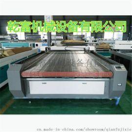广州乾富机械服装激光切割机激光裁布机性价比高