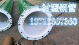 天津衬塑管道|直缝衬塑钢管安装技巧