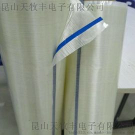厂家直销——玻璃纤维胶带(图)
