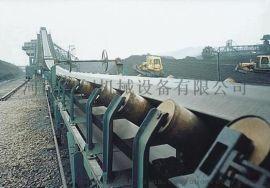 采矿场|矿井带式输送机