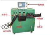 伺服钢丝打圈对焊一体机 自动铁线打圈碰焊一体机