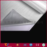 東莞廠家售 特種服飾工裝飾條用 0.2MM銀灰高亮反光TC布