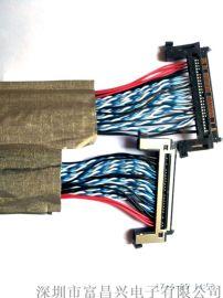 厂家直销FIRE51HL 双头包导电布