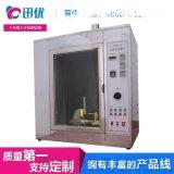 灼熱絲試驗儀 Xy-SRS-2[廠家直銷] 漏電起痕試驗儀