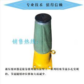 HYG40-100超大型液压缓冲器 复合型弹簧碰头