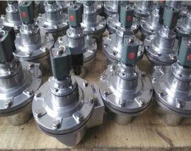 鑫汇DMF-Z-25 直角脉冲电磁阀 布袋除尘器