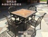 舒纳和YLSB铸铝桌椅批发|多功能铸铝烧烤桌椅