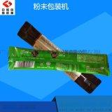 广州圆角背封包装机代餐粉粉剂自动包装机厂家