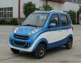 帝隆电动车之新款隆祥280四轮电动汽车