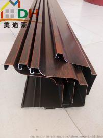 彩铝檐沟/雨水管尺寸规格/美迪豪铝合金落水系统