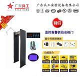 供應帶攝像監控安檢門廠家定做 液晶攝像 中英文功能表顯示