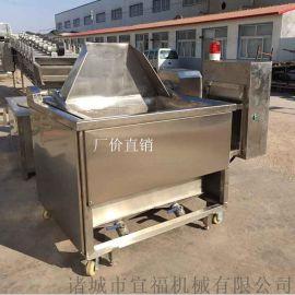 花生自动油炸设备 麻花连续油炸机厂家 电磁油炸锅