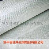 乳胶网格布,玻璃纤维网格布,耐碱网格布