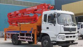 30米34米37米混凝土泵车 臂架式混凝土输送泵车