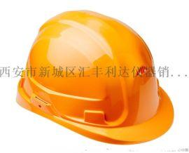 西安哪裏有賣玻璃鋼安全帽13891913067