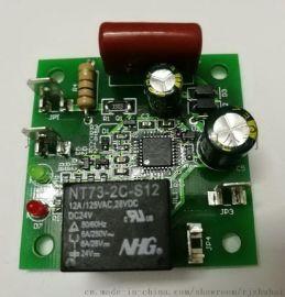 供应 单相过/欠压保护器 单相220V 适用于所有单相电源的保护产品