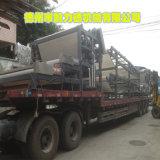 木材厂木浆带式压滤脱水机 洗煤厂煤泥带式压滤机