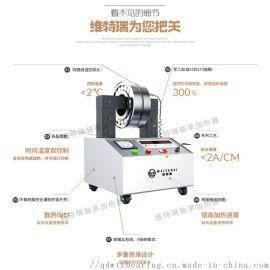 枣庄微电脑轴承加热器维修专用工具质保3年