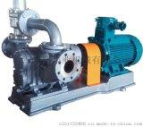 SLZZB系列轉子泵