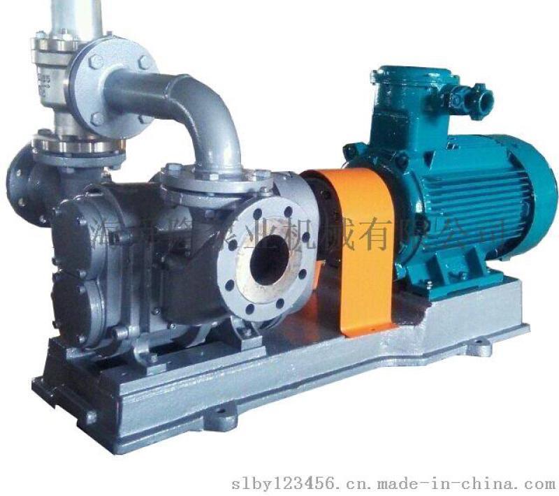 SLZZB系列转子泵
