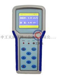 LBT-RD型便携式辐射检测仪