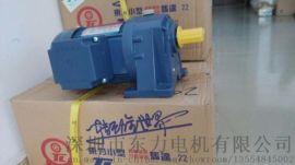 台湾东力(厦门东历)PL28-0750-5S3B减速电机