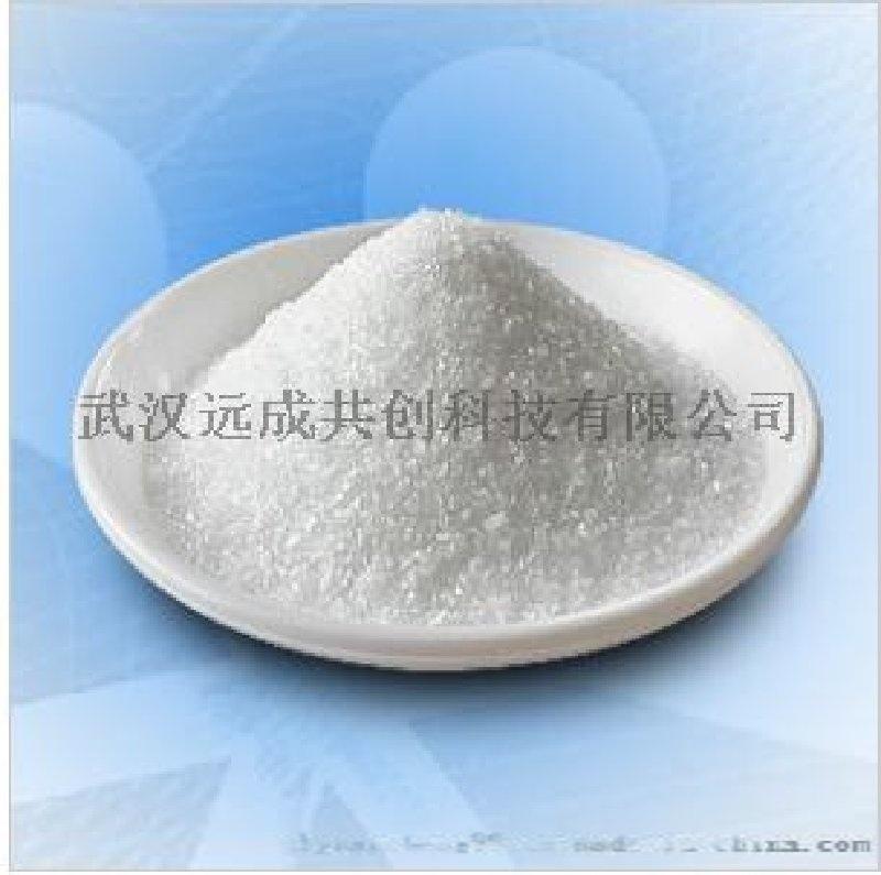 天然 硫酸新黴素廠家 現貨供應