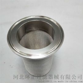不锈钢烧结网滤芯干气密封用精密滤芯
