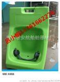 东台直营18361662276补天绿桶洗眼器BTBX21采用无毒瘾材质 便携式6分钟洗眼器