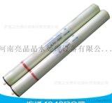 國產匯通膜反滲透膜ULP31-4040代理商