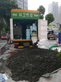 移动式环保吸污车 渣液分离吸污车 多功能吸污车
