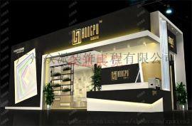 中国华东进出口商品交易会,众派展览搭建**对接平台