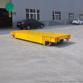 转弯轨道运行平板车建筑钢材电动搬运车
