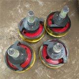 專業生產軸承箱車輪 起重機車輪組 250單邊車輪組