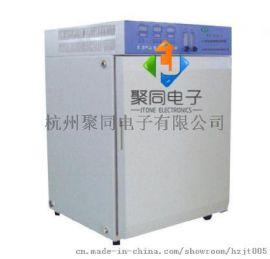 陕西CO2培养箱HH.CP-TW细菌培养