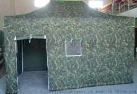 簡易篷房、折疊展覽帳篷