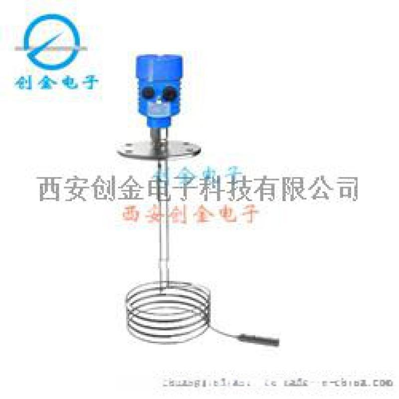智慧導波雷達物位計/雷達液位計/測量料位雷達式測量