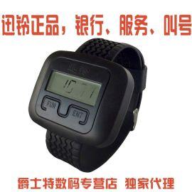 可移动手表无线呼叫接收主机(APE6600)