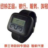 可移動手錶無線呼叫接收主機(APE6600)