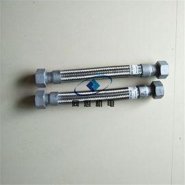 北京寿力油管/金属软管/排气管