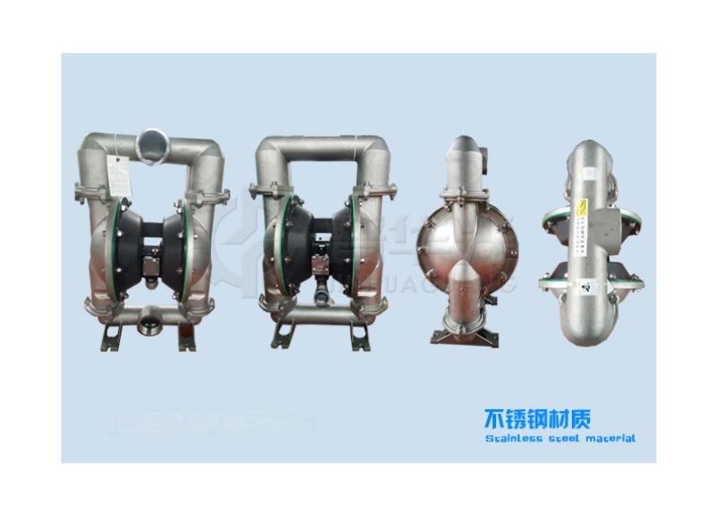 江西BQG80口徑隔膜泵礦用隔膜泵