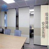 會議室移動隔斷辦公室活動屏風廠家直銷