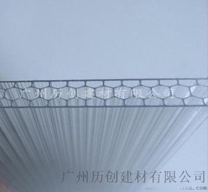 陽光板廠家  蜂窩陽光板10mm 隔音  可定製