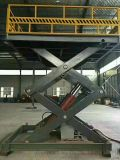 工业货运平台剪叉式举升机载货电梯启运衢州市厂家