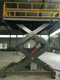 工業貨運平臺剪叉式舉升機載貨電梯啓運衢州市廠家