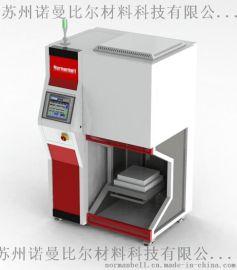 诺曼比尔LF1000-866-N2升降式高温炉