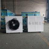 TS低溫熱水暖風機, 銅管鋁翅片水暖風機