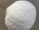 甲基磺酰胺